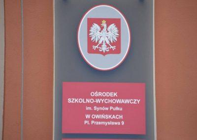 XXII Międzynarodowe Zawody w Czwórboju Lekkoatletycznym dla młodzieży niewidomej i słabowidzącej w Owińskach. 2 - Start Poznań