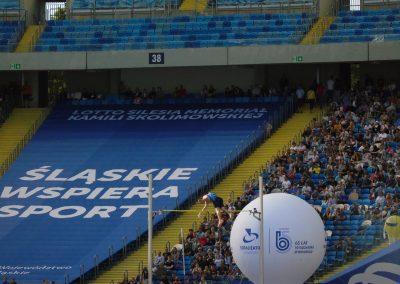 W niedzielę, 5 września miało miejsce wielkie święto lekkiej atletyki - Memoriał Kamili Skolimowskiej na stadionie Śląskim w Chorzowie. 10 - Start Poznań